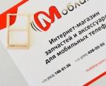 Cardholder для Xiaomi Mi5s