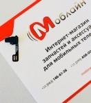 Шлейф датчика приближения для Xiaomi Mi5s