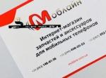Шлейф кнопки питания и громкости для Xiaomi Mi5s