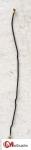 Коаксиальный кабель для THL 4400