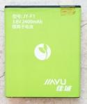 Аккумулятор для Jiayu f1