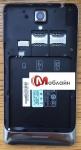 Задняя пластиковая часть для Lenovo S898t