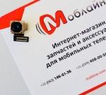 Основная камера для Xiaomi Mi Max 2