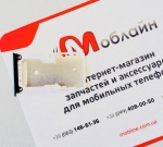 Cardholder для Xiaomi Mi max 2