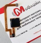 Датчик отпечатка пальцев для Xiaomi Mi max 2