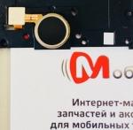 Датчик отпечатка пальцев для Lg 5x