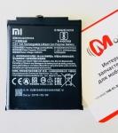 Аккумуляторная батарея BN31 для Xiaomi Redmi 5a