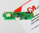 Нижняя плата для Xiaomi Redmi 5a