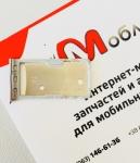 Кардхолдер для Xiaomi Redmi 5a