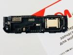 Полифонический динамик для Xiaomi Redmi 5a