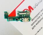 Нижняя плата для Huawei Y6 Pro Ascend