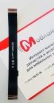Основной шлейф для Huawei Y6 Pro Ascend