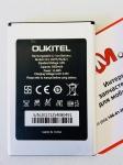 Аккумуляторная батарея (3000mAh) для Oukitel C8 (1ICP5/56/82)