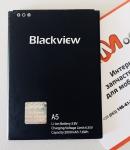 Аккумуляторная батарея (2000mah) для Blackview A5