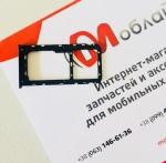 Simholder для Meizu M6 mini (M711H)