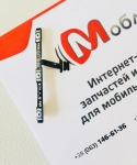 Шлейф кнопок громкости и питания для Meizu M6 mini (M711H)