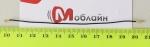 Коаксиальный кабель для Meizu M6 mini (M711H)