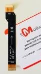 Основной шлейф для Xiaomi Redmi 5 plus