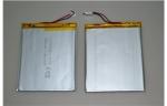 Аккумуляторная батарея для Bravis NB70