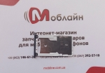 Кардхолдер для Xiaomi Redmi 4x