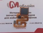 Датчик отпечатка пальцев для Xiaomi Redmi 4x