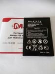 Аккумуляторная батарея для Wileyfox Swift