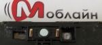 Слуховой динамик для Nomi c07008