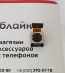 Основная камера для Nomi i507 Spark
