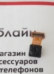 Фронтальная камера для Nomi i507 Spark