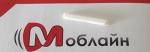 Кнопка громкости для Nomi i507 Spark