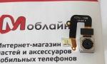 Основная камера для Nomi i551 Wave