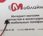 Микрофон для Nomi c07009