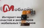 Основная камера для Nomi c10102