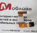 Фронтальная камера камера для Nomi c10102