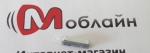 Кнопка включения для Nomi i401 Colt