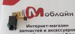 Разъём для наушников для Nomi c09600
