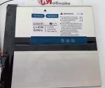 Аккумуляторная батарея для Nomi c09600