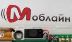 Слуховой динамик для Nomi c08000