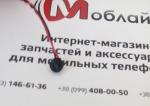 Микрофон для Nomi c08000