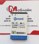 Аккумуляторная батарея для Nomi i181