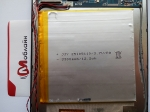 Аккумуляторная батарея для Nomi A07850