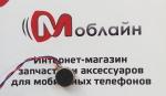 Вибромотор для Nomi c07006