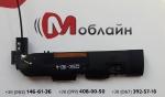 Антенный блок для Nomi c07006