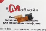 Основная камера для Nomi c07002