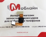 Основная камера для Nomi c07004