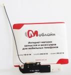 Коаксиальный кабель для Nomi c07004