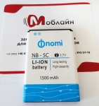 Аккумуляторная батарея для Nomi i300