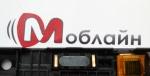 Слуховой динамик для Nomi i501