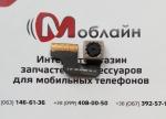 Основная камера для Nomi i501