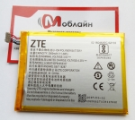Аккумуляторная батарея для Zte nubia n1